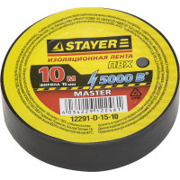 """Изолента STAYER """"MASTER"""" черная, ПВХ, 5000 В, 15мм х 10м 12291-D-15-10"""