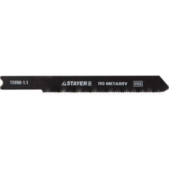 """Полотна STAYER """"PROFI"""", U118G, для эл/лобзика, HSS, по металлу (0,5-1,5мм), US-хвост., шаг 1,1мм, 50мм, 2шт 15998-1.1_z01"""
