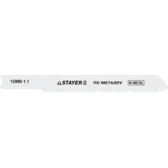 """Полотна STAYER """"PROFI"""", U118GF, для эл/лобзика, Bi-MetalI, по металлу (0,5-1,5мм), US-хвост., шаг 1,1мм, 50мм, 2шт 15999-1.1_z01"""