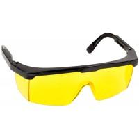 """Очки STAYER """"MASTER"""" защитные, желтые, поликарбонатная монолинза, регулируемые по длине дужки 2-110453"""