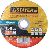 """Круг отрезной абразивный STAYER """"MASTER"""" по металлу, для УШМ, 150х2,5х22,2мм 36220-150-2.5_G"""