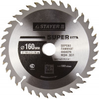 "Диск пильный STAYER MASTER ""SUPER-Line"" по дереву, 160х20мм, 36Т 3682-160-20-36"