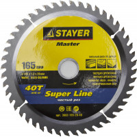 "Диск пильный STAYER MASTER ""SUPER-Line"" по дереву, 165х20мм, 40Т 3682-165-20-40"