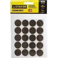 """Накладки STAYER """"COMFORT"""" на мебельные ножки, самоклеящиеся, фетровые, коричневые, круглые - диаметр 22 мм, 20 шт 40910-22"""