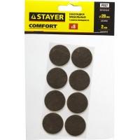 """Накладки STAYER """"COMFORT"""" на мебельные ножки, самоклеящиеся, фетровые, коричневые, круглые - диаметр 28 мм, 8 шт 40910-28"""