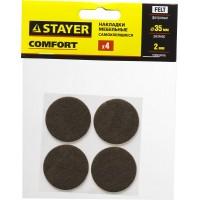 """Накладки STAYER """"COMFORT"""" на мебельные ножки, самоклеящиеся, фетровые, коричневые, круглые - диаметр 35 мм, 4 шт 40910-35"""